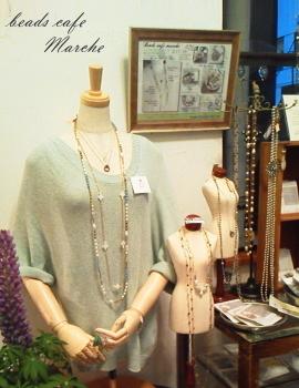 beads cafe マルシェ.jpg